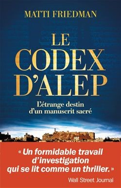Le Codex d'Alep